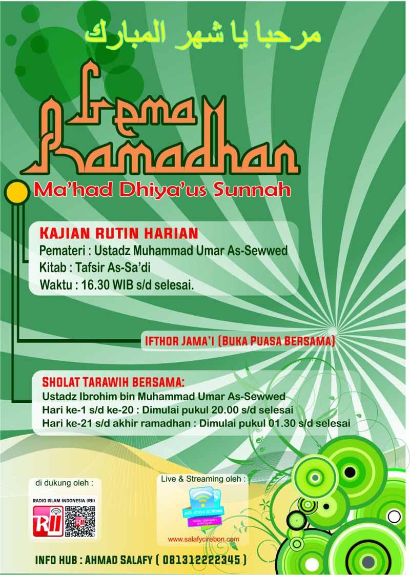gema ramadan dhiyaus sunnah